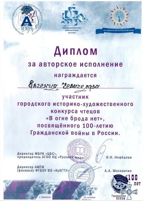 Сертификат Люда - 0001